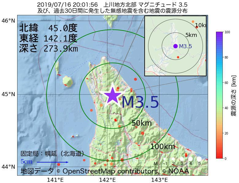 地震震源マップ:2019年07月16日 20時01分 上川地方北部でM3.5の地震