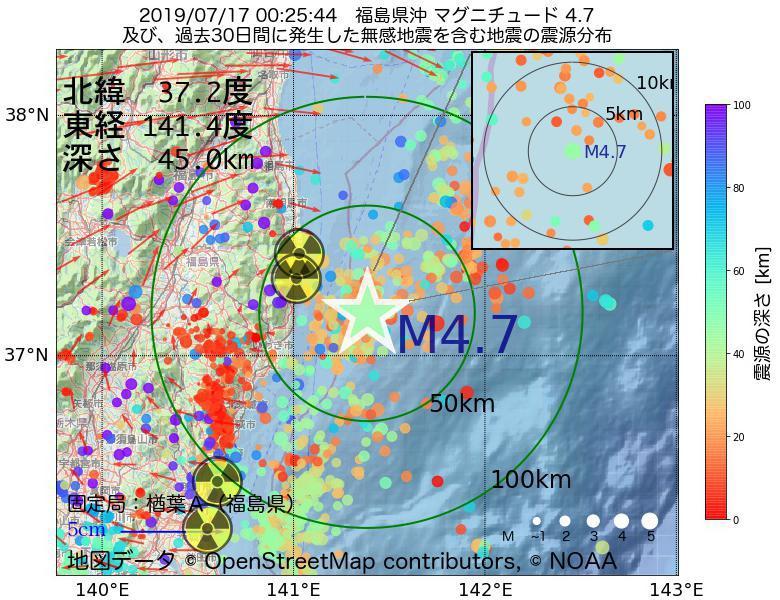 地震震源マップ:2019年07月17日 00時25分 福島県沖でM4.7の地震
