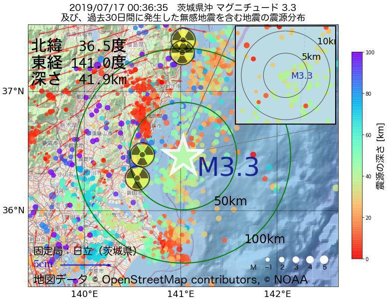 地震震源マップ:2019年07月17日 00時36分 茨城県沖でM3.3の地震