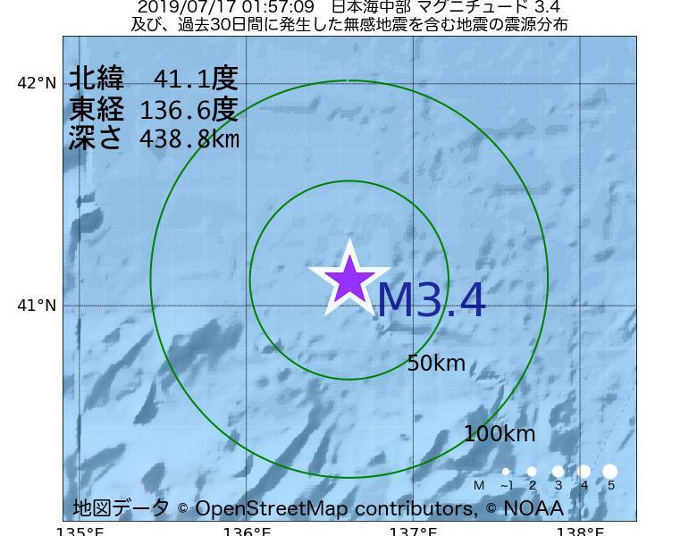 地震震源マップ:2019年07月17日 01時57分 日本海中部でM3.4の地震