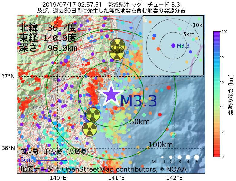 地震震源マップ:2019年07月17日 02時57分 茨城県沖でM3.3の地震