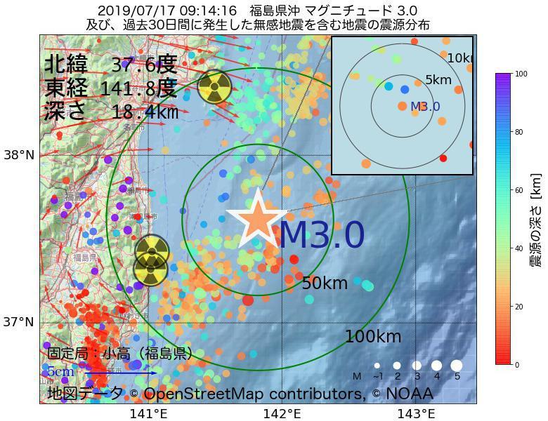 地震震源マップ:2019年07月17日 09時14分 福島県沖でM3.0の地震