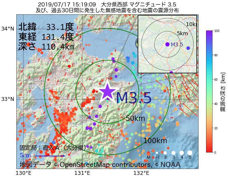 地震震源マップ:2019年07月17日 15時19分 大分県西部でM3.5の地震