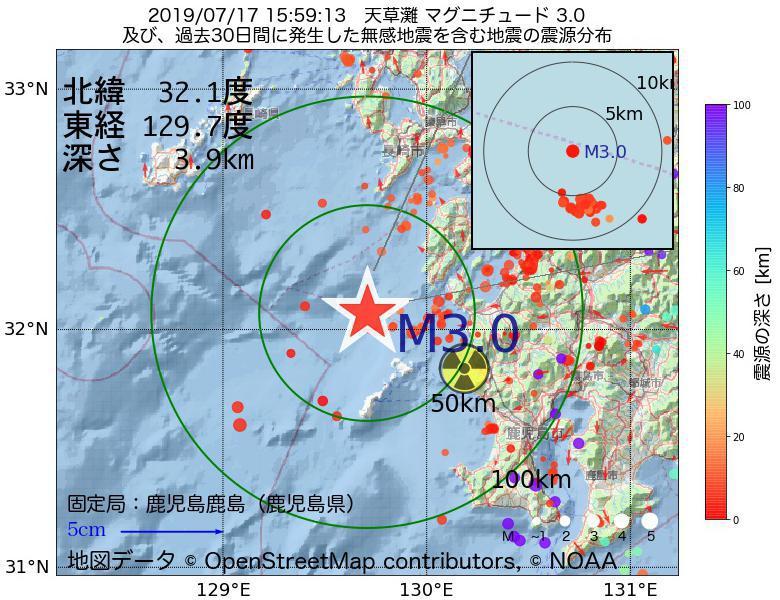 地震震源マップ:2019年07月17日 15時59分 天草灘でM3.0の地震