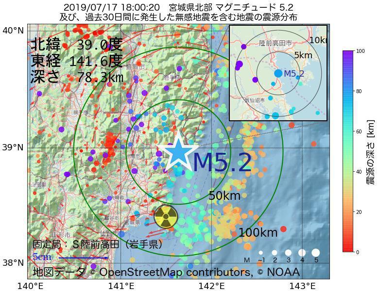 地震震源マップ:2019年07月17日 18時00分 宮城県北部でM5.2の地震