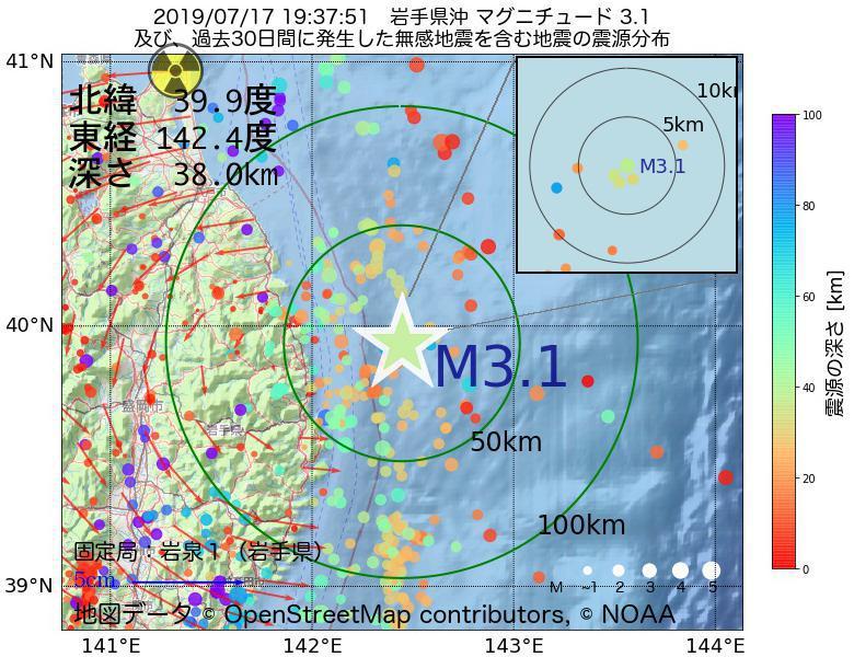 地震震源マップ:2019年07月17日 19時37分 岩手県沖でM3.1の地震