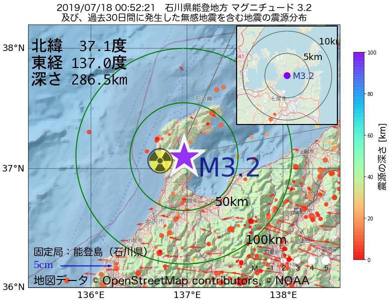 地震震源マップ:2019年07月18日 00時52分 石川県能登地方でM3.2の地震