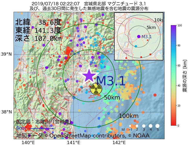 地震震源マップ:2019年07月18日 02時22分 宮城県北部でM3.1の地震