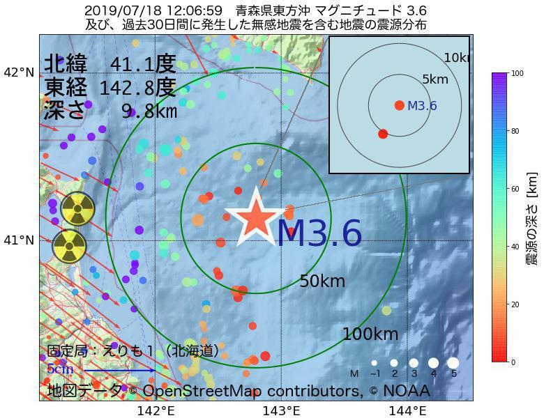 地震震源マップ:2019年07月18日 12時06分 青森県東方沖でM3.6の地震