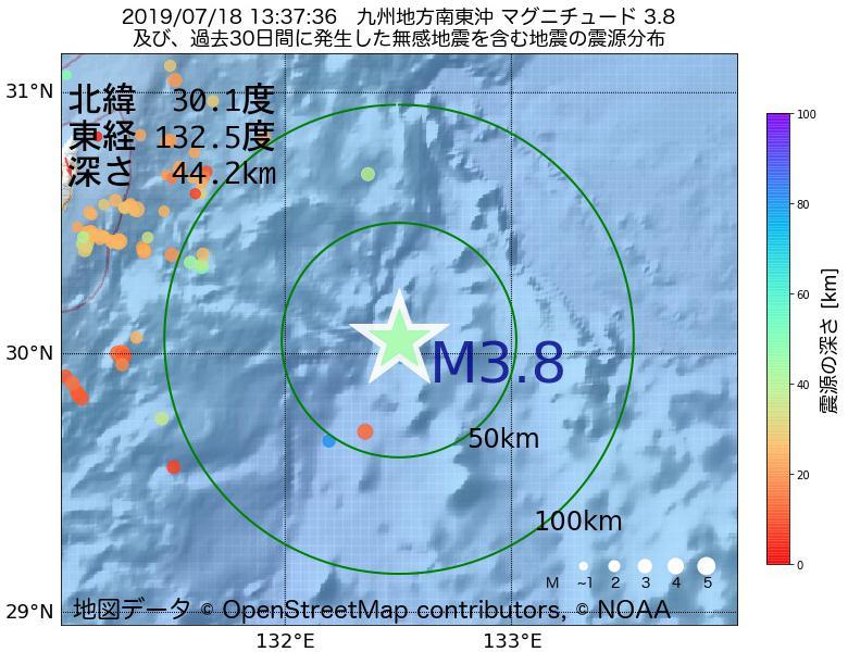 地震震源マップ:2019年07月18日 13時37分 九州地方南東沖でM3.8の地震