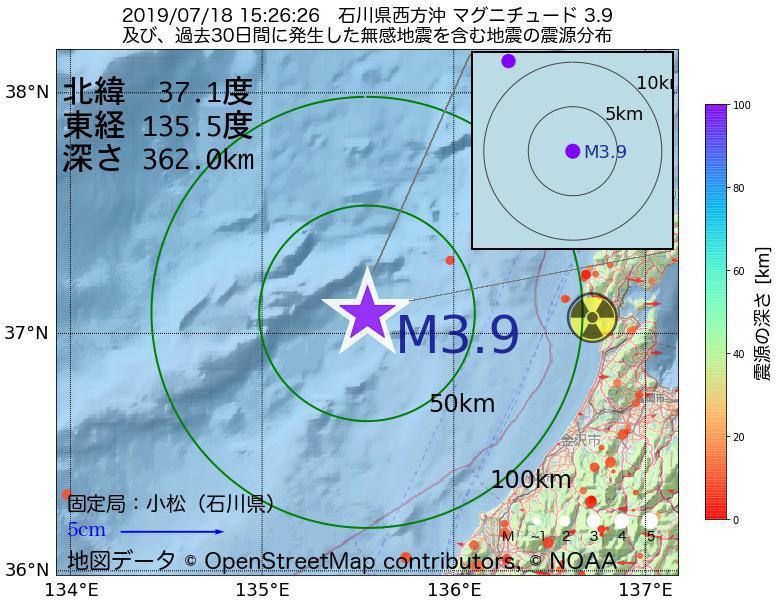 地震震源マップ:2019年07月18日 15時26分 石川県西方沖でM3.9の地震