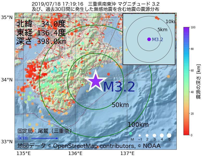 地震震源マップ:2019年07月18日 17時19分 三重県南東沖でM3.2の地震