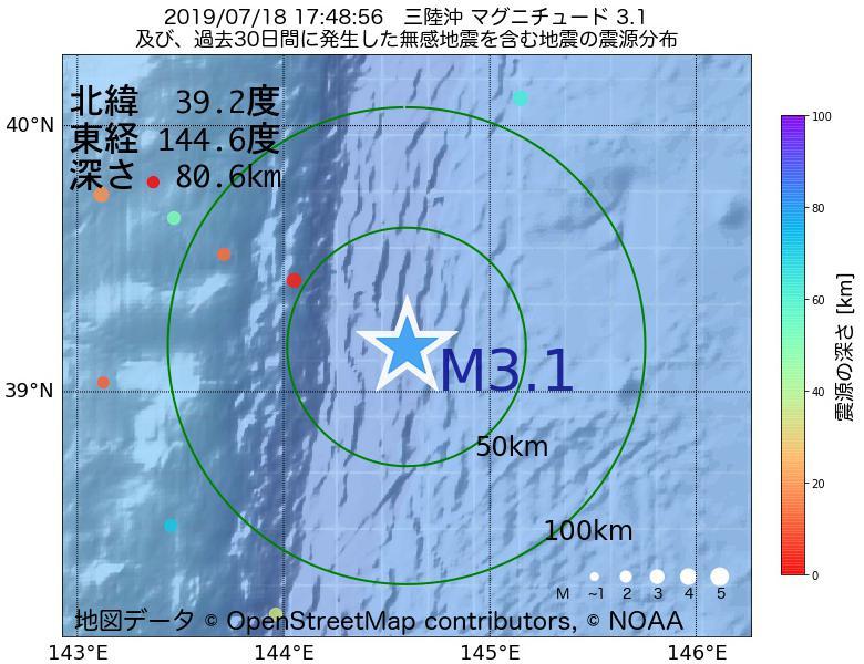 地震震源マップ:2019年07月18日 17時48分 三陸沖でM3.1の地震