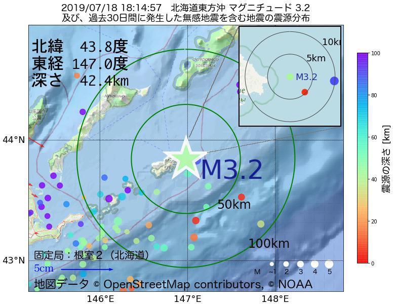 地震震源マップ:2019年07月18日 18時14分 北海道東方沖でM3.2の地震