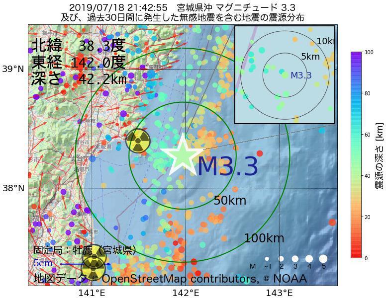 地震震源マップ:2019年07月18日 21時42分 宮城県沖でM3.3の地震