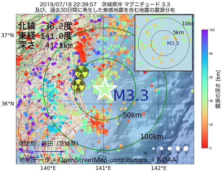 地震震源マップ:2019年07月18日 22時39分 茨城県沖でM3.3の地震