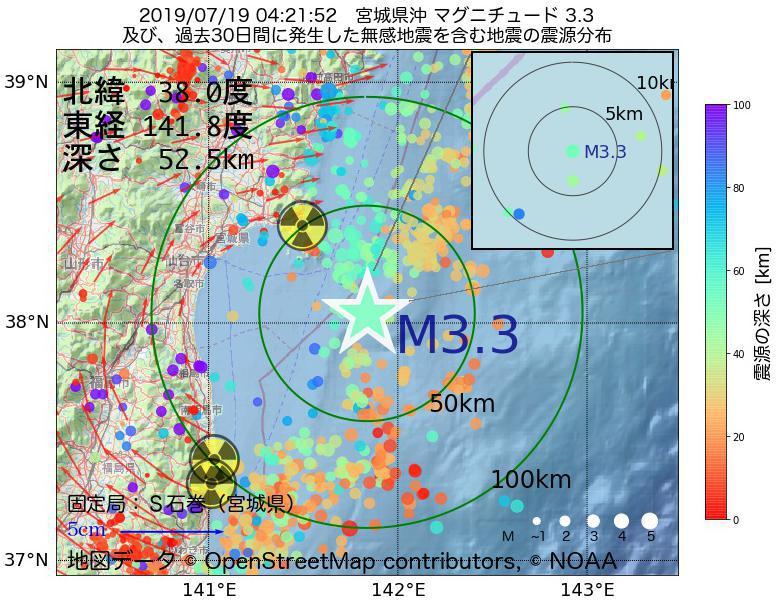 地震震源マップ:2019年07月19日 04時21分 宮城県沖でM3.3の地震