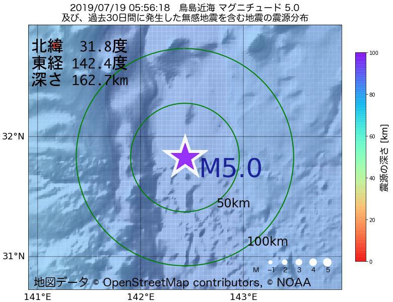 地震震源マップ:2019年07月19日 05時56分 鳥島近海でM5.0の地震