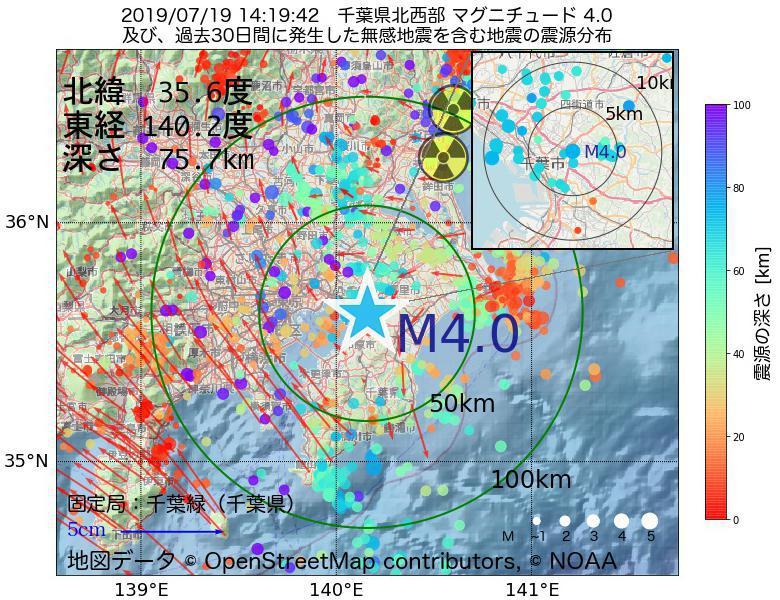 地震震源マップ:2019年07月19日 14時19分 千葉県北西部でM4.0の地震