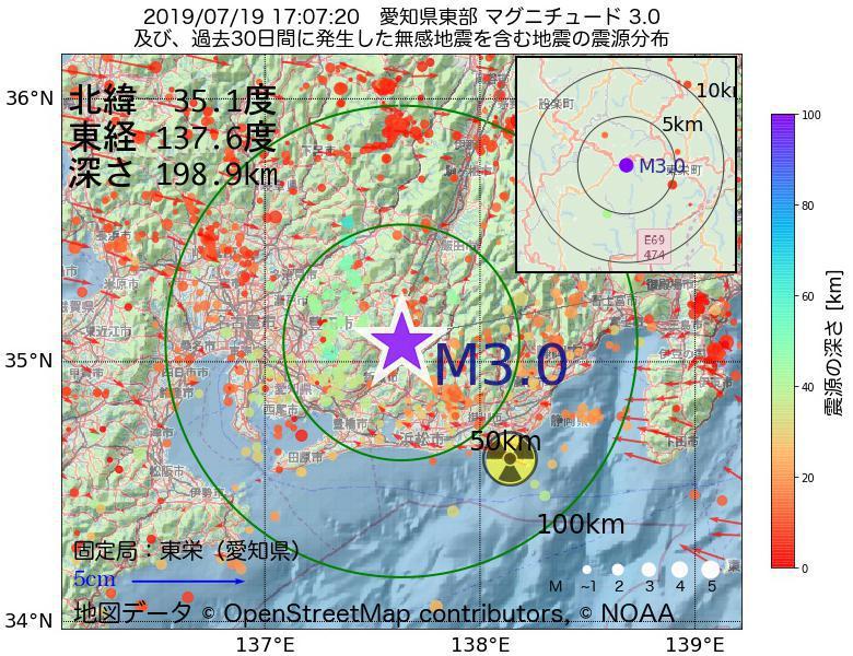 地震震源マップ:2019年07月19日 17時07分 愛知県東部でM3.0の地震