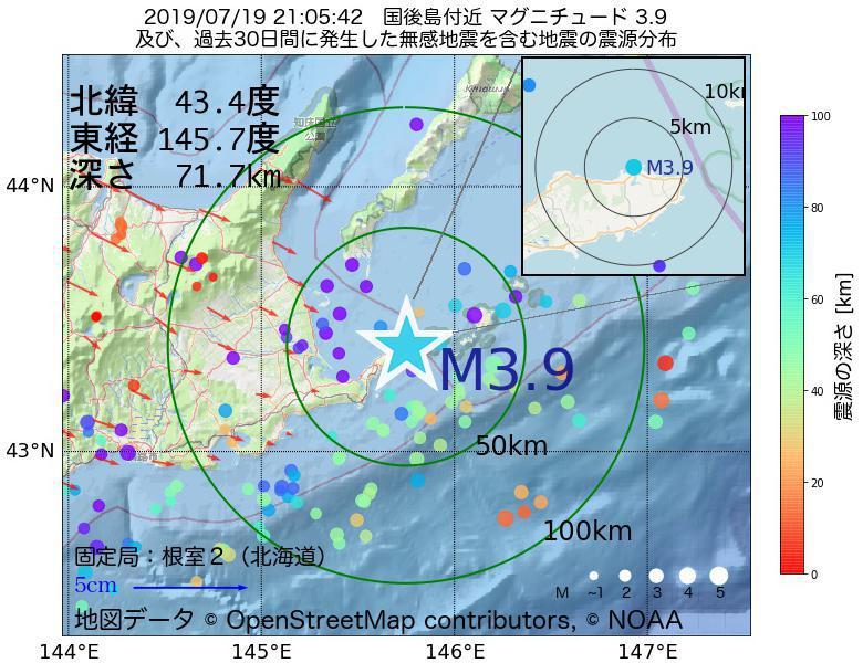 地震震源マップ:2019年07月19日 21時05分 国後島付近でM3.9の地震
