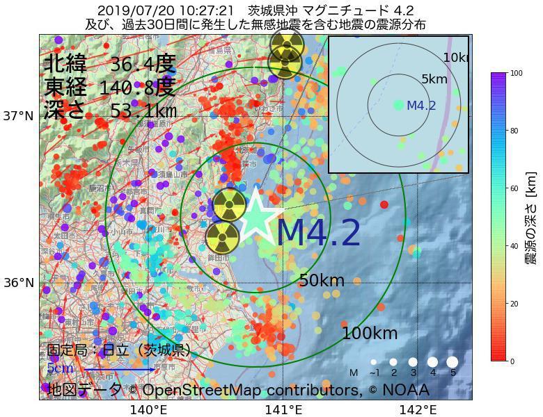 地震震源マップ:2019年07月20日 10時27分 茨城県沖でM4.2の地震
