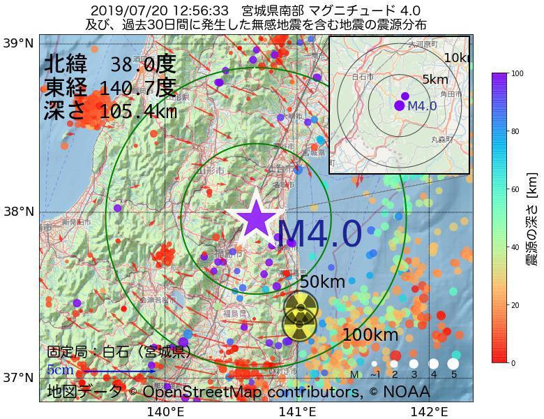 地震震源マップ:2019年07月20日 12時56分 宮城県南部でM4.0の地震