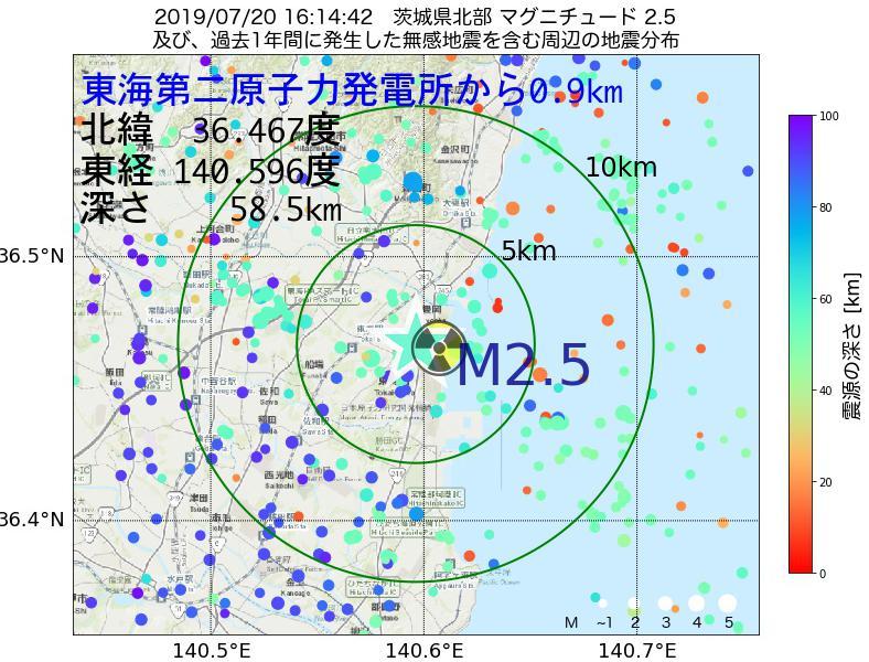 地震震源マップ:東海第二原子力発電所から0.9km地点でM2.5の地震が発生しました