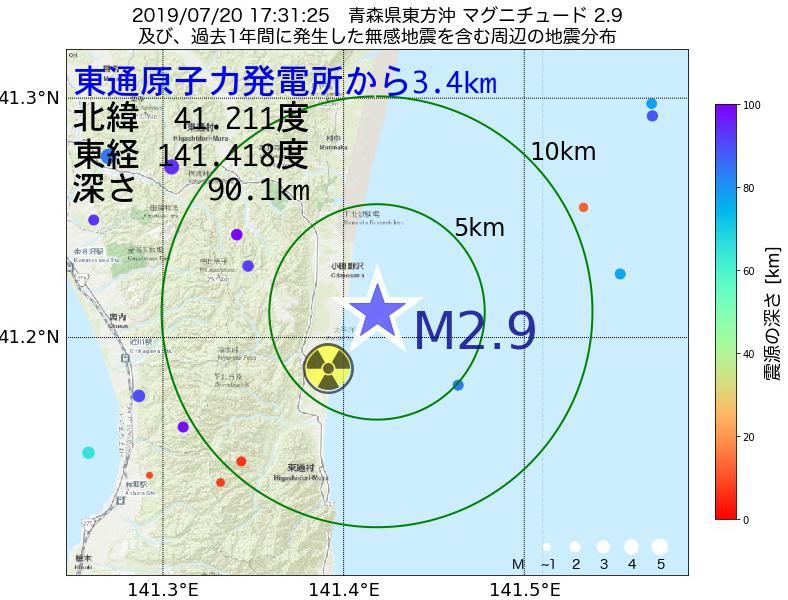 地震震源マップ:東通原子力発電所から3.4km地点でM2.9の地震が発生しました