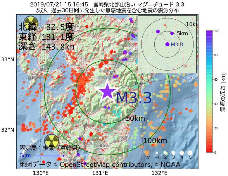地震震源マップ:2019年07月21日 15時16分 宮崎県北部山沿いでM3.3の地震