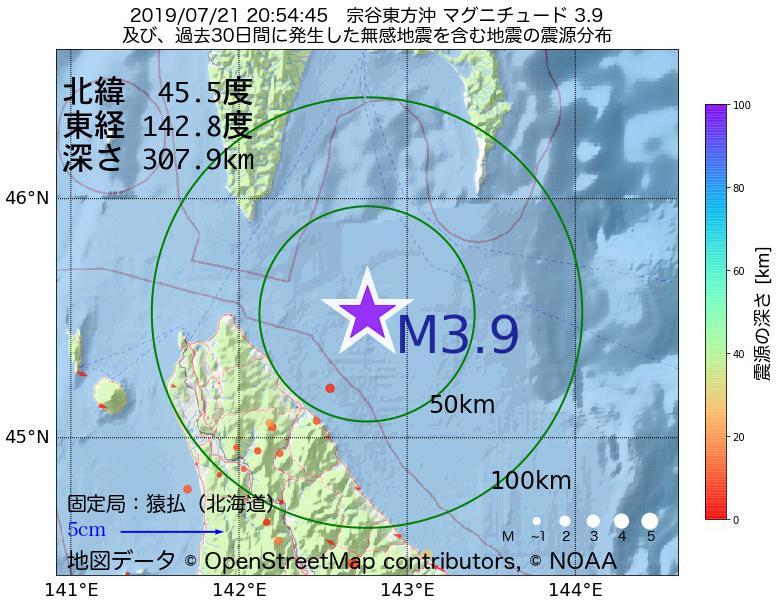 地震震源マップ:2019年07月21日 20時54分 宗谷東方沖でM3.9の地震