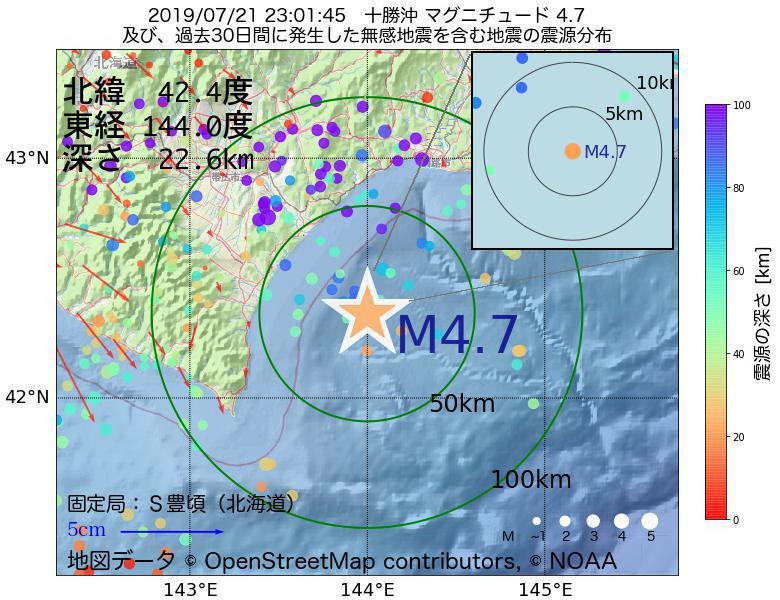 地震震源マップ:2019年07月21日 23時01分 十勝沖でM4.7の地震