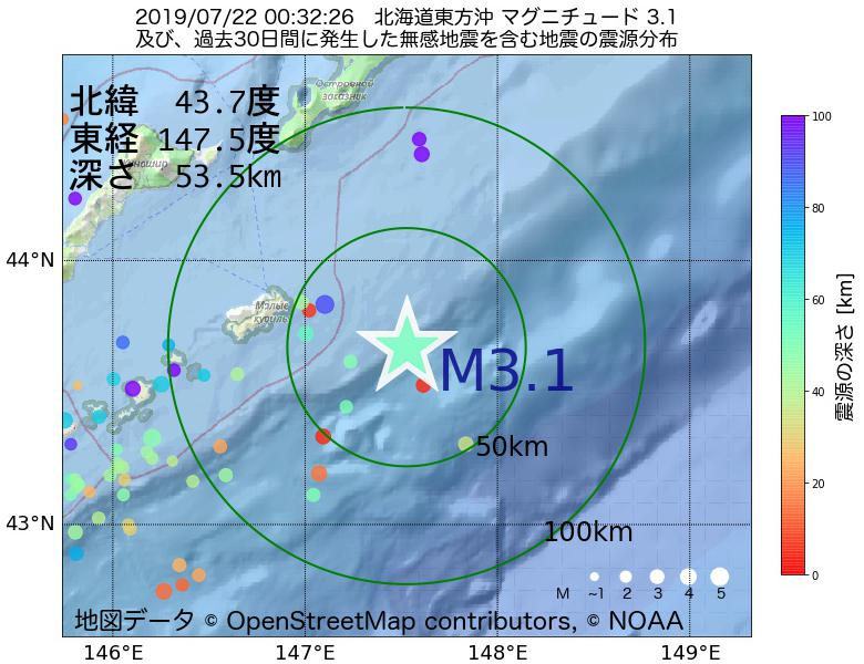 地震震源マップ:2019年07月22日 00時32分 北海道東方沖でM3.1の地震