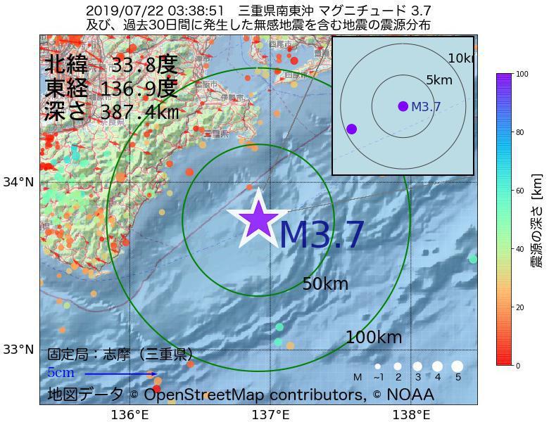 地震震源マップ:2019年07月22日 03時38分 三重県南東沖でM3.7の地震