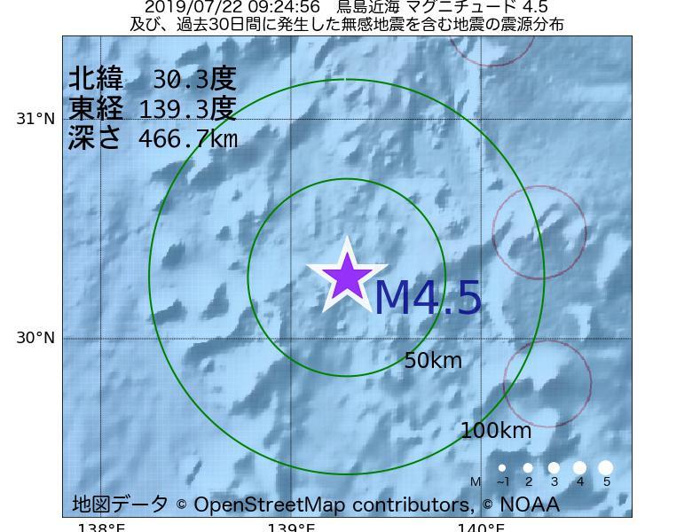 地震震源マップ:2019年07月22日 09時24分 鳥島近海でM4.5の地震