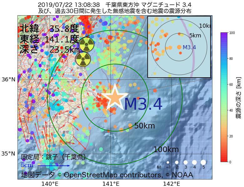 地震震源マップ:2019年07月22日 13時08分 千葉県東方沖でM3.4の地震