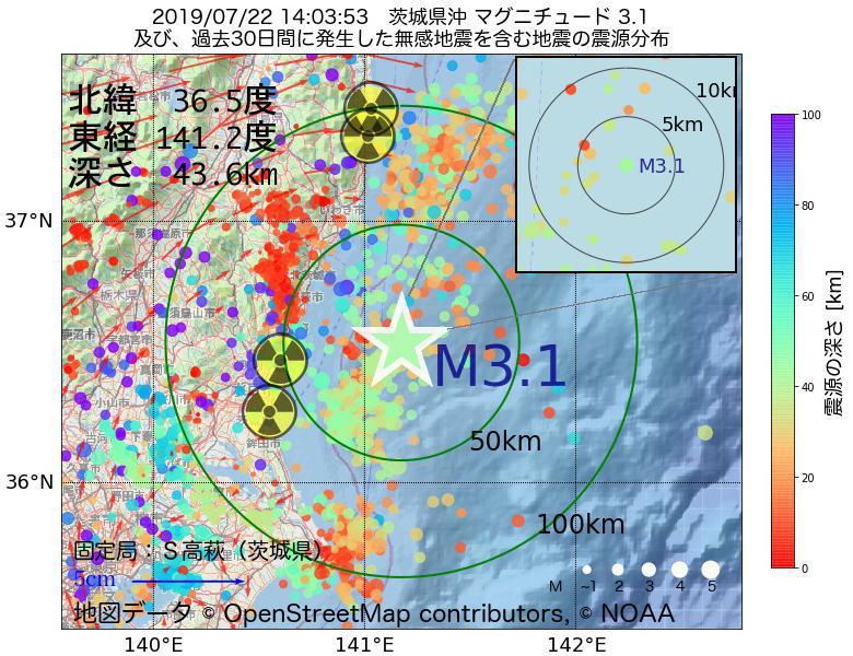 地震震源マップ:2019年07月22日 14時03分 茨城県沖でM3.1の地震