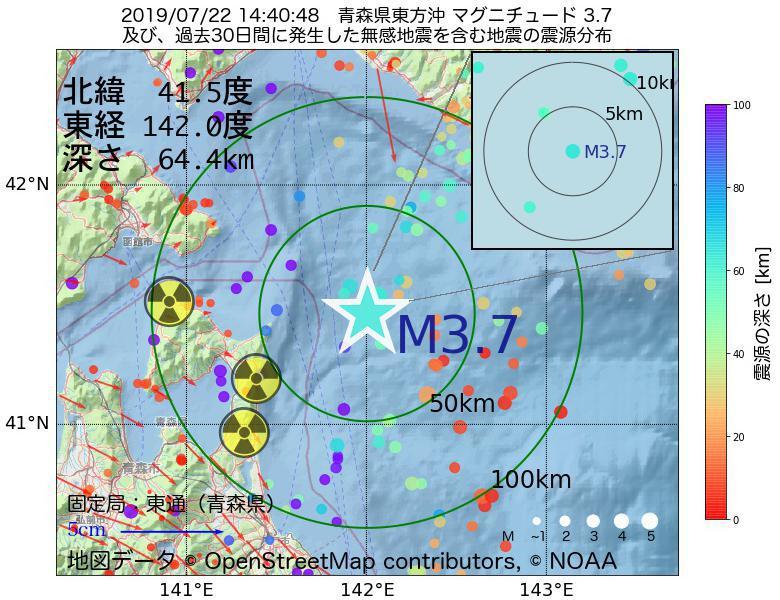 地震震源マップ:2019年07月22日 14時40分 青森県東方沖でM3.7の地震