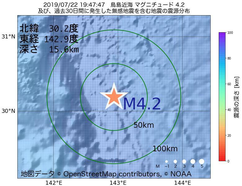地震震源マップ:2019年07月22日 19時47分 鳥島近海でM4.2の地震