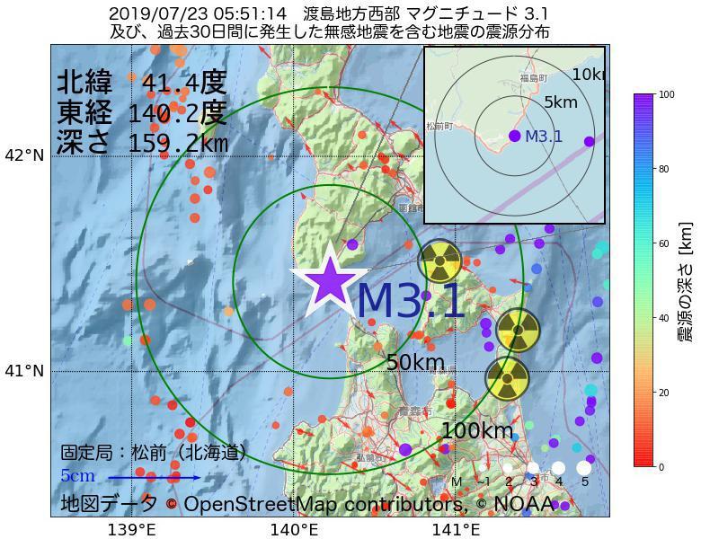 地震震源マップ:2019年07月23日 05時51分 渡島地方西部でM3.1の地震