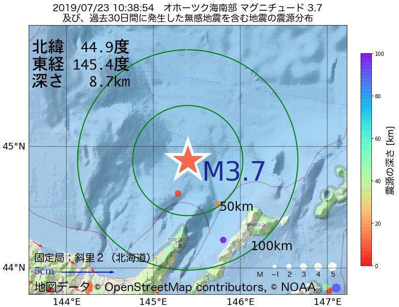 地震震源マップ:2019年07月23日 10時38分 オホーツク海南部でM3.7の地震