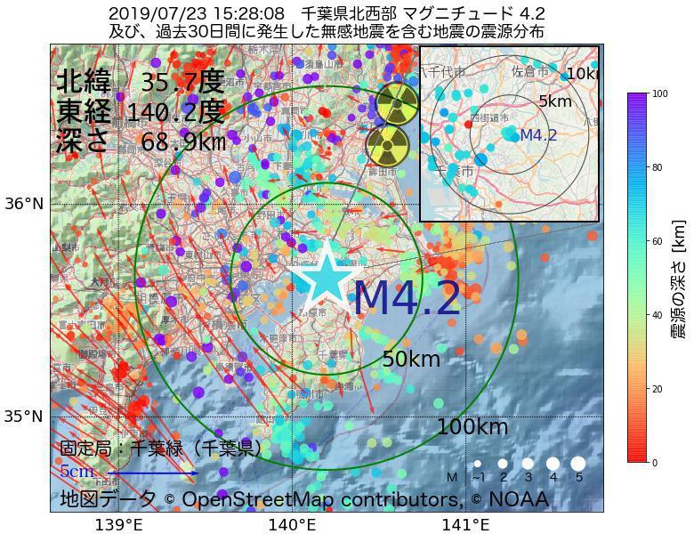 地震震源マップ:2019年07月23日 15時28分 千葉県北西部でM4.2の地震