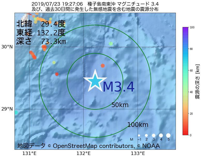 地震震源マップ:2019年07月23日 19時27分 種子島南東沖でM3.4の地震