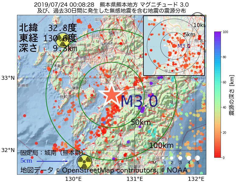 地震震源マップ:2019年07月24日 00時08分 熊本県熊本地方でM3.0の地震