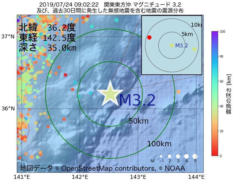地震震源マップ:2019年07月24日 09時02分 関東東方沖でM3.2の地震