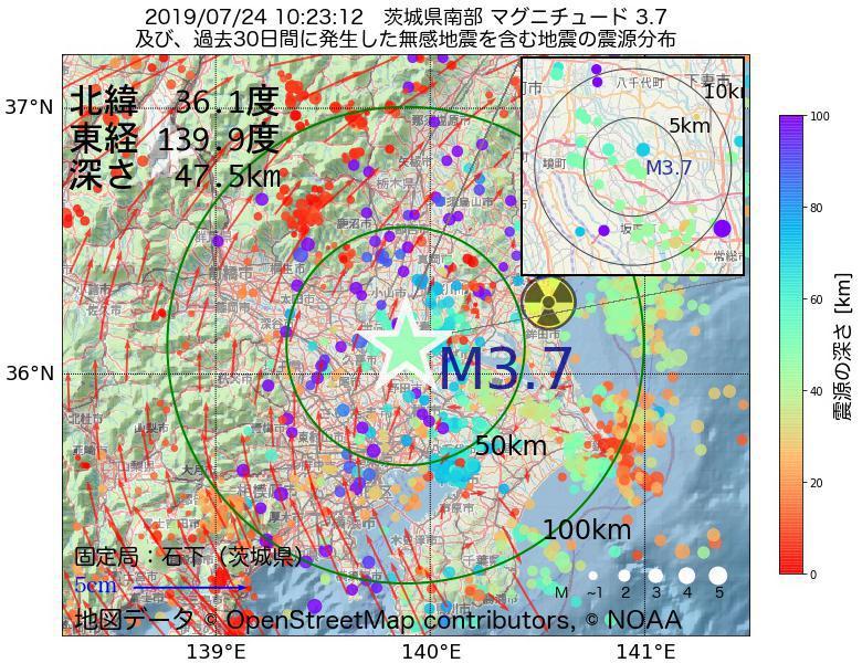 地震震源マップ:2019年07月24日 10時23分 茨城県南部でM3.7の地震