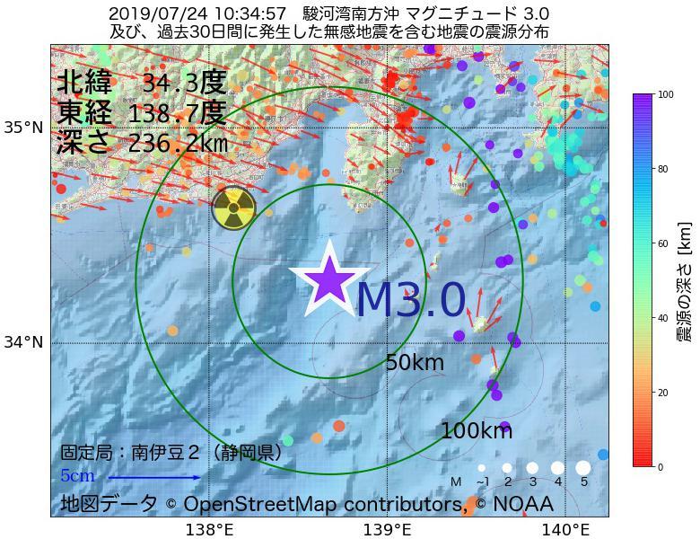 地震震源マップ:2019年07月24日 10時34分 駿河湾南方沖でM3.0の地震