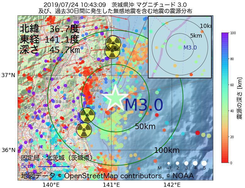 地震震源マップ:2019年07月24日 10時43分 茨城県沖でM3.0の地震