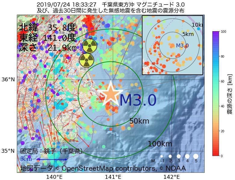 地震震源マップ:2019年07月24日 18時33分 千葉県東方沖でM3.0の地震