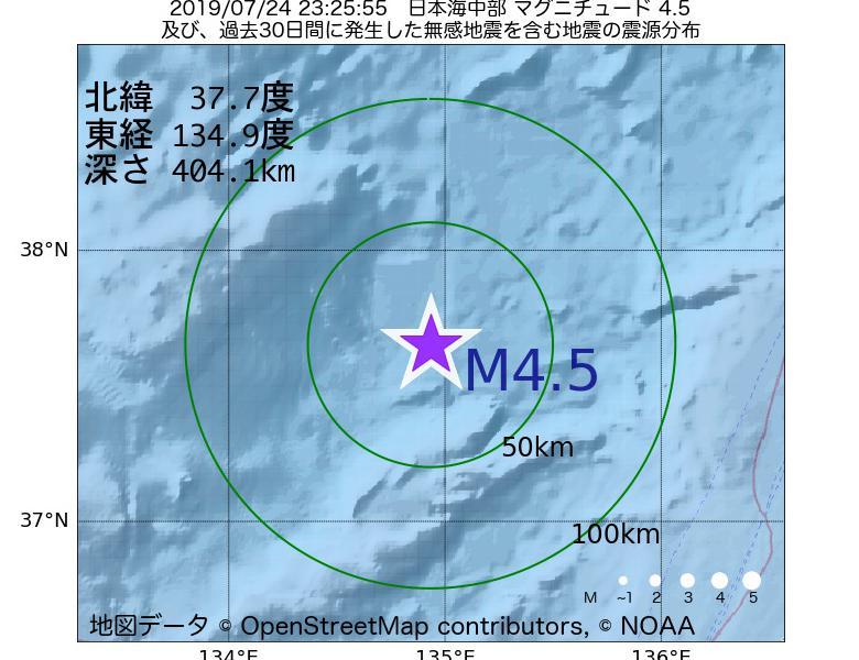 地震震源マップ:2019年07月24日 23時25分 日本海中部でM4.5の地震